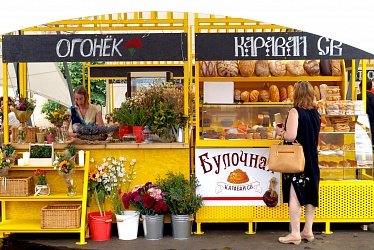 Summer market at VDNKh, Moscow (2016 year)