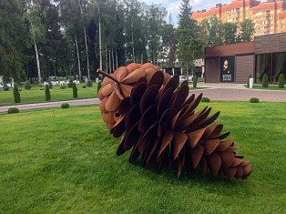 Sculpture «Pinecone»